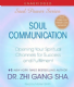 Dr Zhi Gang Sha - Soul Communication: OPening Your Spiritual Channels for Success & Fulfillment (12CDs)